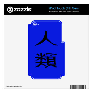 The Human Race (Chinese Characters) Skins For iPod Touch 4G