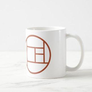 """The """"I'm an artist, but I do science too"""" Coffee Mug"""