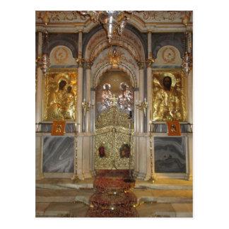 The iconostasis, church of the Metamorphis, Syros Postcard