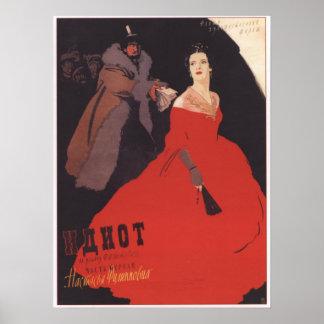 """The Idiot"" USSR Soviet Movie 1958 Poster"