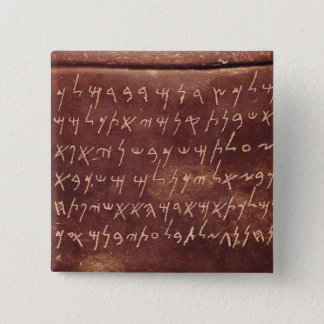 The Inscription from the sarcophagus of Pinback Button