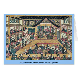The interior of a kabuki theater byTorii,Kiyotsune Card