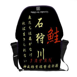 The Ishikari river < God dignity tower Yutaka 穣 pr Courier Bags