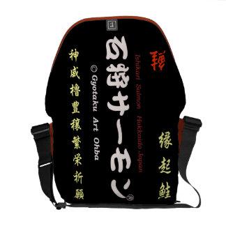 The Ishikari salmon < God dignity tower; Luck Messenger Bag