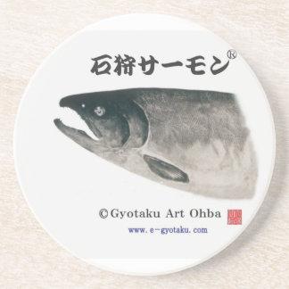The Ishikari salmon  < Hokkaido; Ishikari Drink Coaster