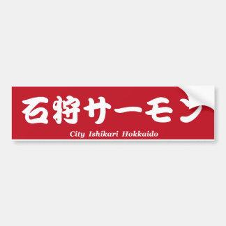 The Ishikari salmon HOKKAIDO SALMO JAPAN (RED) Bumper Sticker