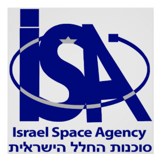 The Israel Space Agency - סוכנות החלל הישראלית Poster