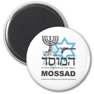 The Israeli Mossad Agency 2 Inch Round Magnet