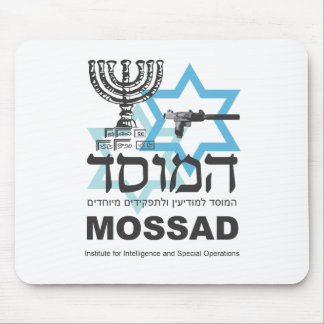 The Israeli Mossad Agency Mouse Pad