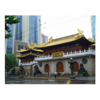 The Jade Temple Postcard