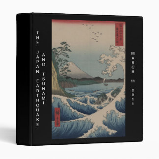 THE JAPAN EARTHQUAKE AND TSUNAMI MARCH 11 2011 3 RING BINDER