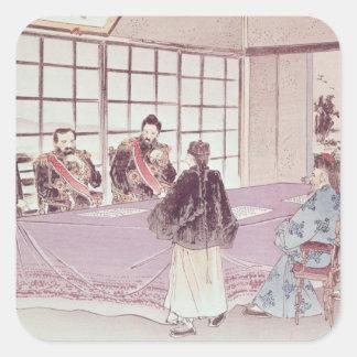 The Japanese ministers I-Tso and Mou-Tsou Square Sticker