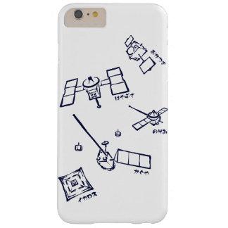 < The Japanese probe - kana (indigo) > Space probe Barely There iPhone 6 Plus Case
