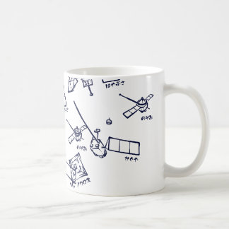 < The Japanese probe - kana (indigo) > Space probe Coffee Mug