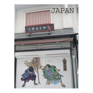 The Japanese store Post Card