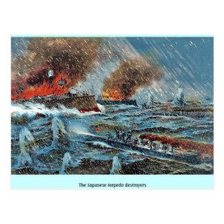 The Japanese torpedo destroyers Postcard