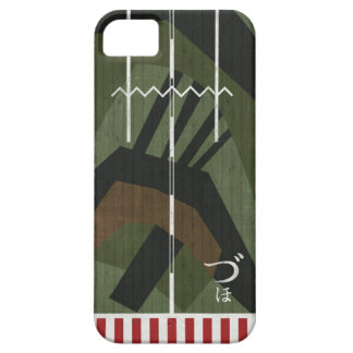 The Jipango navy it is light the aircraft carrier  iPhone 5 Case