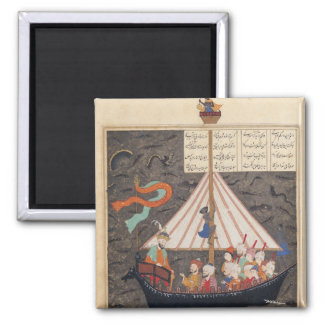 The Journey of Alexander the Great 2 Inch Square Magnet
