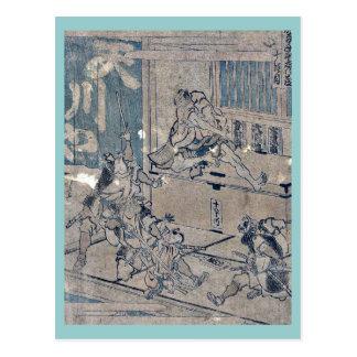 The Kanadehon Chushingura by Katsushika Hokusai Post Cards