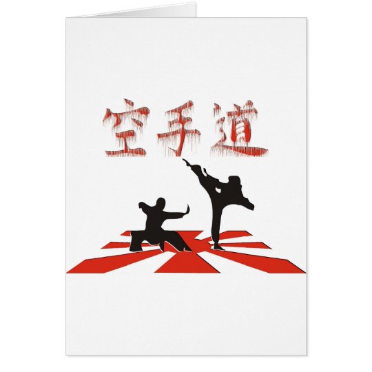 The Karate Perspective Card