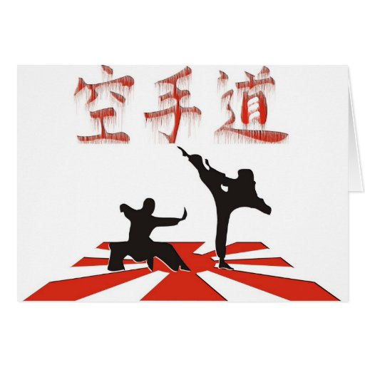 The Karate Perspective Greeting Card