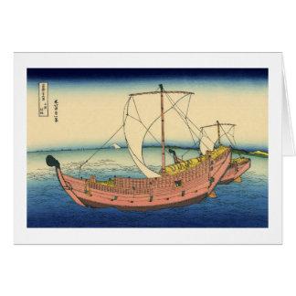 The Kazusa Province Sea Route Card