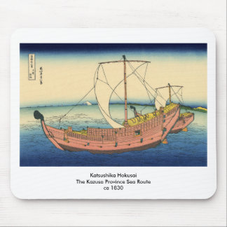 The Kazusa Province Sea Route Mouse Pads