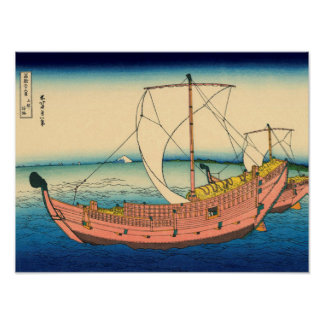 The Kazusa Province sea route Poster