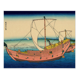 The Kazusa Province sea route Posters