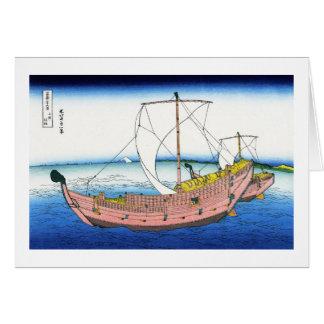 The Kazusa sea route katsushika Hokusai Fuji Card