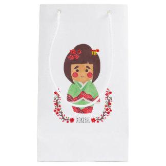 The Kokeshi Girl Illustration Printed on Merchandise Illustration by Haidi Shabrina