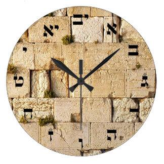 The Kotel - Hebrew Block Lettering Large Clock