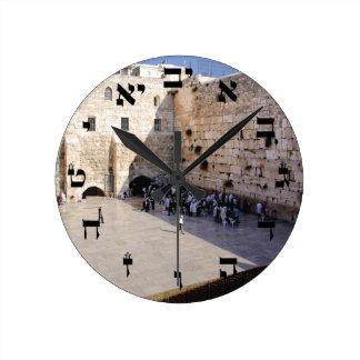 The Kotel - Hebrew Block Lettering Round Clock
