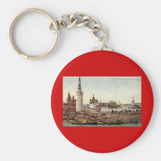 The Kremlin, Moscow, Russia 1915 Vintage Keychain