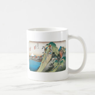 The Lake at Hakone, Japan circa 1831- 1834 Coffee Mug