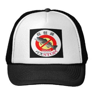 The Lake Biwa black bus STOP! JAPAN environmental Trucker Hat