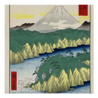 The Lake in Hakone Poster