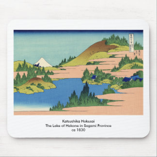 The Lake of Hakone in Sagami Province Mousepads