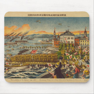 The Landing of the Japanese Army in Siberian War Mouse Pad