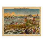 The Landing of the Japanese Army in Siberian War Postcard