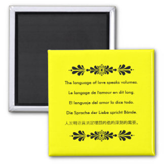 The Language of Love 2 Inch Square Magnet