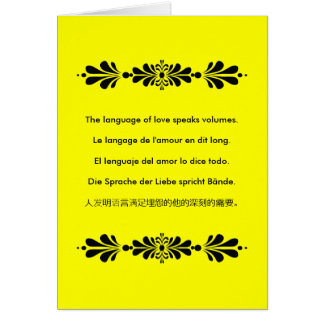 The Language of Love Greeting Card