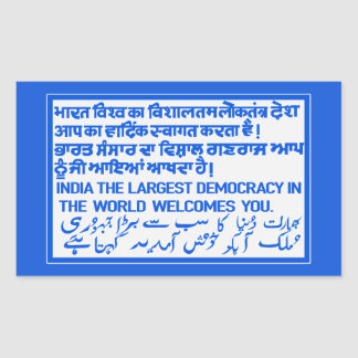 The Largest Democracy Sign, India Rectangular Sticker