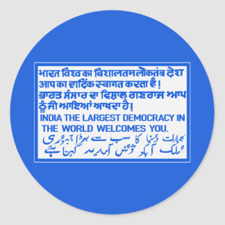The Largest Democracy Sign, India Classic Round Sticker