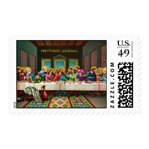 The Last Supper 2 Postage