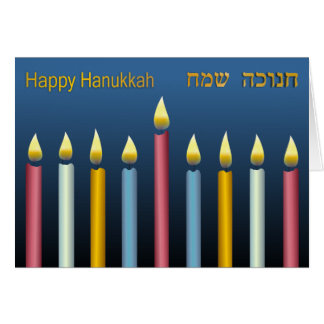 The Light of Colorful Hanukkah Candles Greeting Card