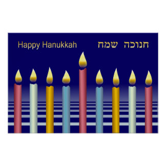 The Light of Colorful Hanukkah Candles Poster