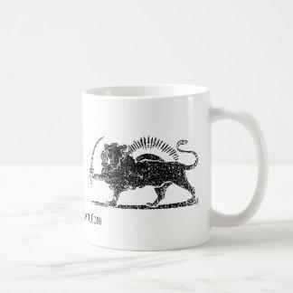 The Lion, Shir-o-khorshid Coffee Mug