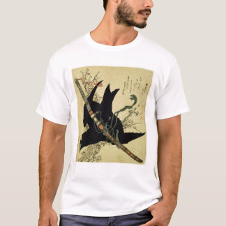 The Little Raven with the Minamoto clan sword T-Shirt