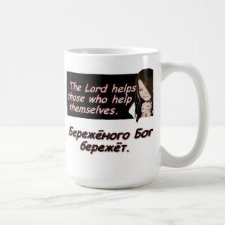 The Lord Helps those who help themself! Coffee Mugs